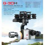 Walkera G-3D Brusless Gimbal for GoPro 3 & iLook camera