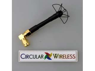 Team Black Sheep CIRCULAR WIRELESS 5.8GHZ SPW ANTENNA